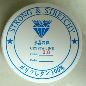 crystalclearstretchthread08mm7mtrs