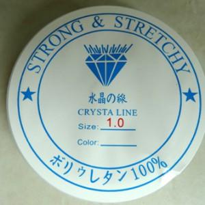 crystalclearstretchthread1mm5mtr