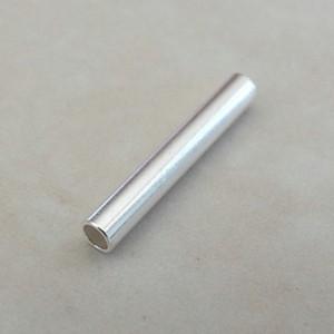 straighttubesilverplated13x2mm